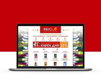 UX/UI Design / Biblio.by Internet Bookstore