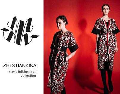 Campaign. Fashion Art. Yamal 2020