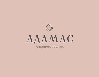 ADAMAS Branding
