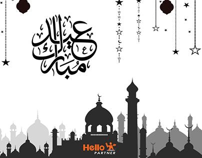 Eid clip