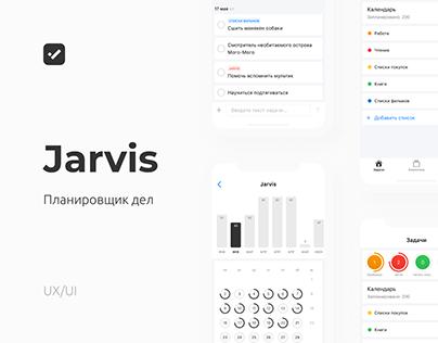 Jarvis Planner | IOS App