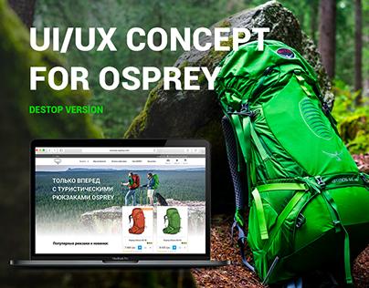 E-commerce website (UI/UX Concept) for OSPREY