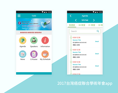 Conference app01