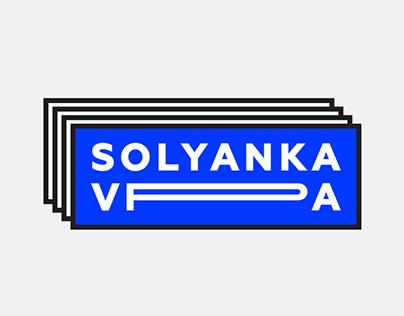 SOLYANKA VPA gallery // new visual identity