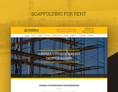 Stroilesa - scaffolding for rent