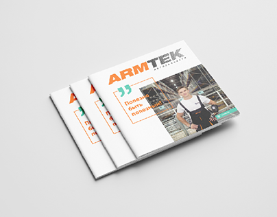 Corporate brochure for ARMTEK