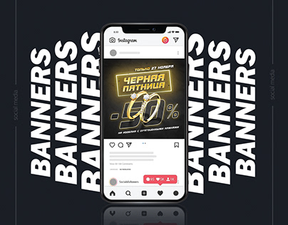 Social Media Banners #1