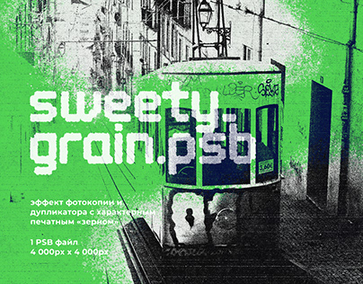 sweety_grain.psb // photocopy and duplicators