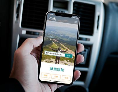 Travbe Mobile web design (prototype_prott)