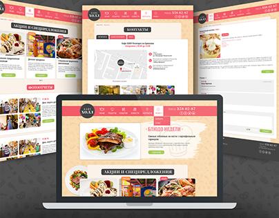 web site design for Cafe hall