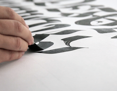 projet du designer Thierry Fétiveau