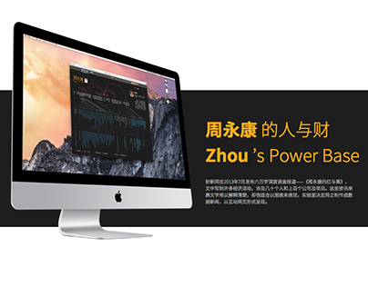 Zhou's Power Base