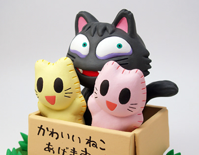 I will give you a cute cat. かわいい猫あげます。