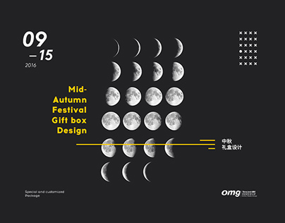 The Project of Mid-Autumn Festival