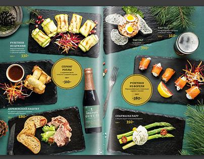 Дизайн меню | Restaurant Menu design Print