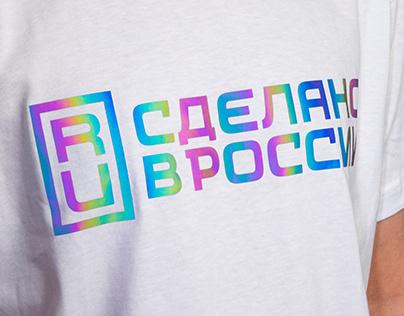 Made in Russia merch