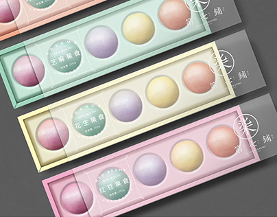The 7th Store New Mochi Packaging / 第七鋪菓食包裝設計