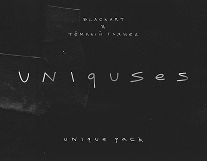 UNIQUSES // unique free pack