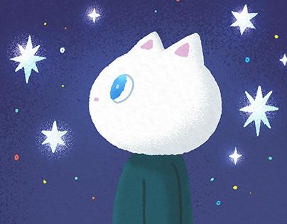빛나는 별 (Shining star)