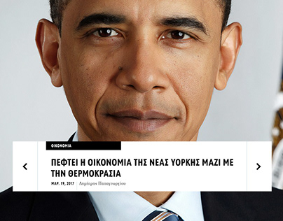 Think News Portal