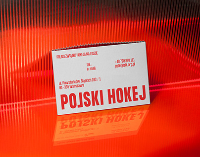 Polish Hockey / branding