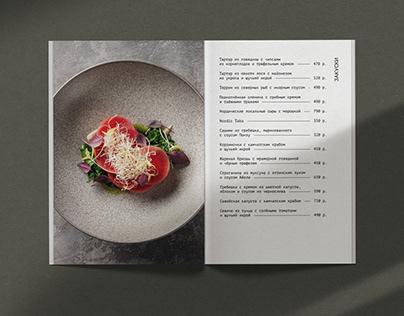 Design restaurant menu | Foodphotography