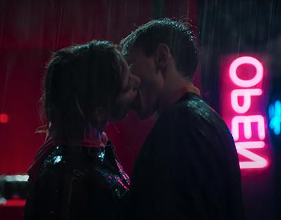 Dentyne | Dare To Kiss TV AD