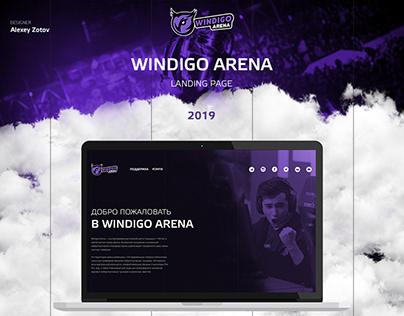 Windigo Arena Landing page