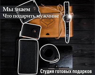 i-shop video advertisement
