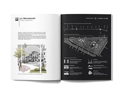 Architectural Portfolio 2017 - 2019