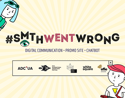 #SMTHWENTWRONG - Digital Communication