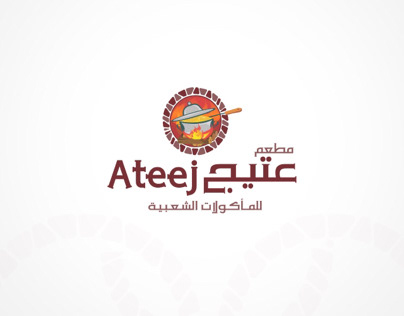 #Logo_Ateej