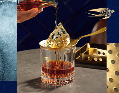 Martell Drinking Strategy