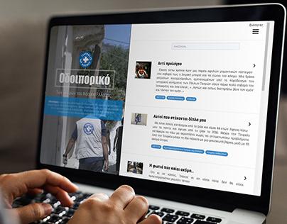 "Online magazine ""Travelogue""- ""Odoiporiko"""