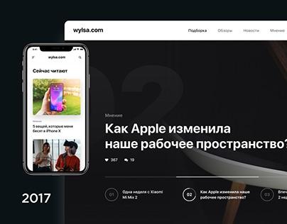 Wylsacom Media Concept