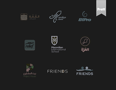 My Logos 1 | شعارات