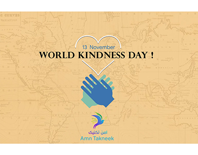 World Kindness day Posts