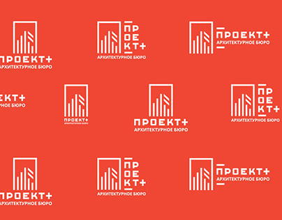 Project+ brand design for architecture company