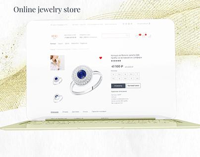 Интернет магазин украшений/online jewelry store