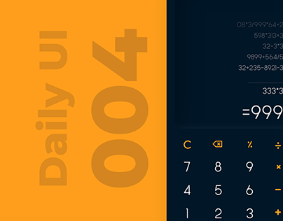 Minimal Calculator - DailyUI 004