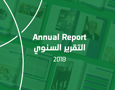Annual Report | Palestinian Police