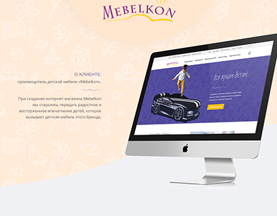 Mebelkon online store