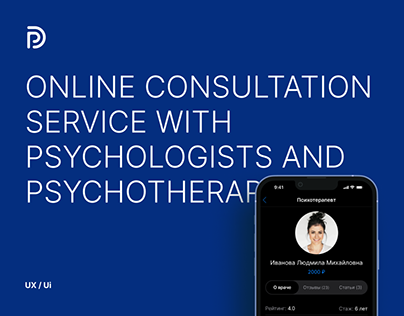 Psydoc. Online consultation service with psychologists