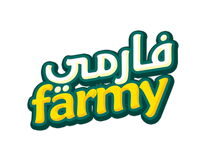Farmy Products Design