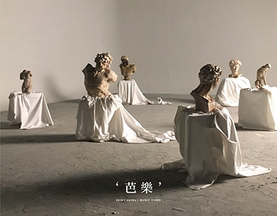 Music Video '芭樂' of Siu Hau Tang