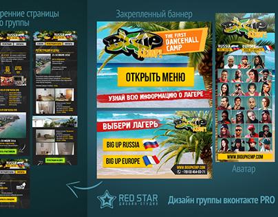 VK group design for big up kemp