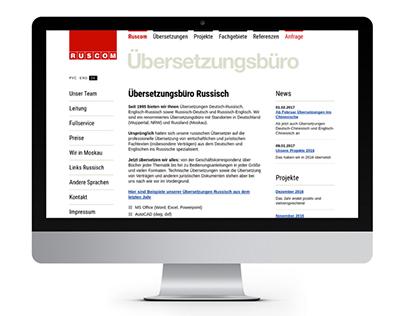 Ruscom.de website design & production