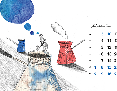 Illustrations for coffee-themed calendar