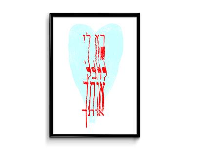 typographic//posters