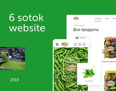 6 sotok. Corporate website